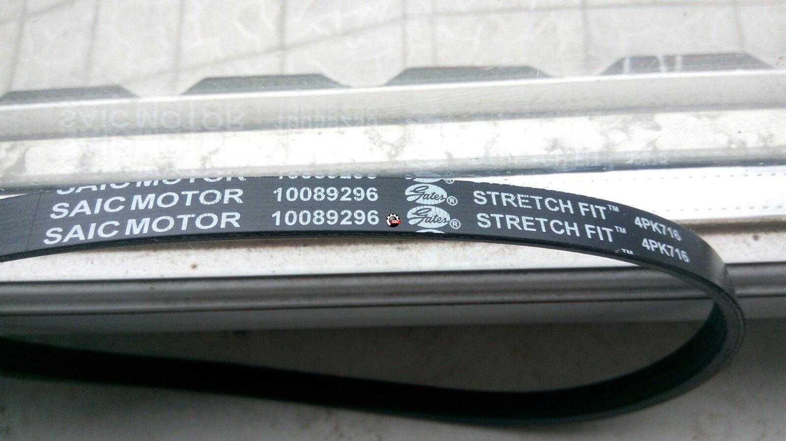 MG 6 Ремень гидроусилителя самонатяжной 10089296