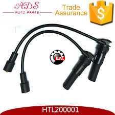MG 5 Провода высоковольтные (комплект) HTL200001