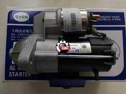 MG 5 Стартер 30005443