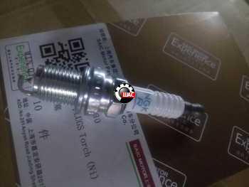 MG 550 Свечи зажигания NLP000130