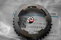 MG 350 Наружный синхронизатор 12 передачи 10064848