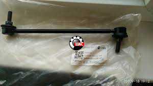MG 350 Стойка переднего стабилизатора 50016116