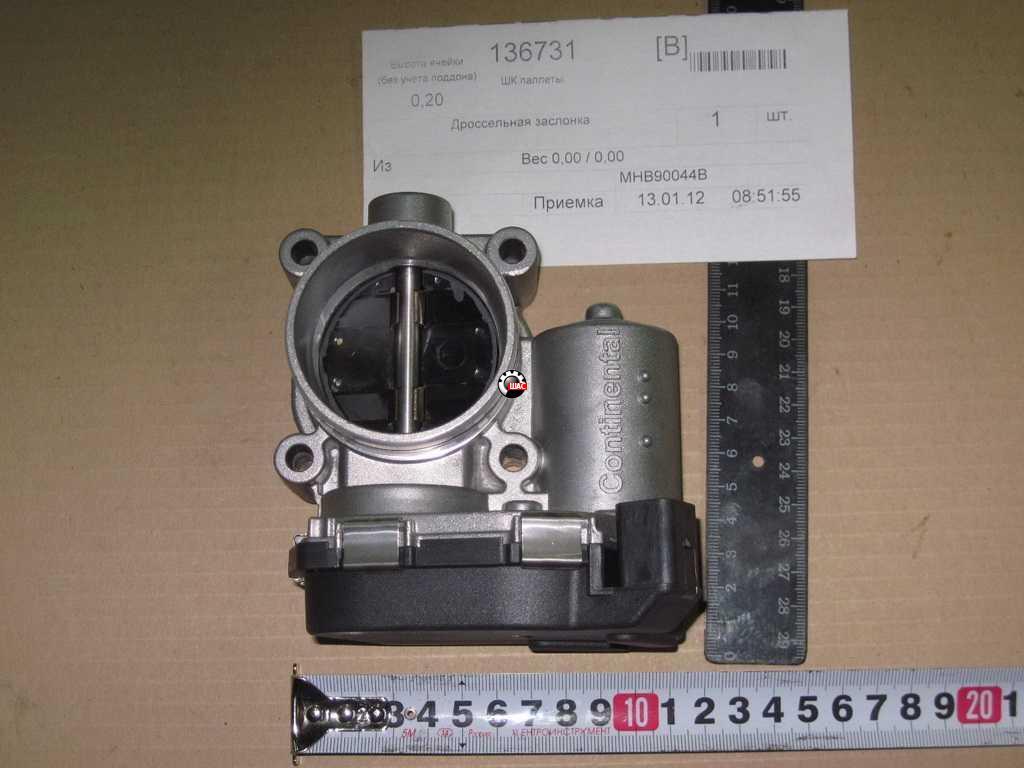 MG 550 Дроссельная заслонка 1.8T MHB90044B