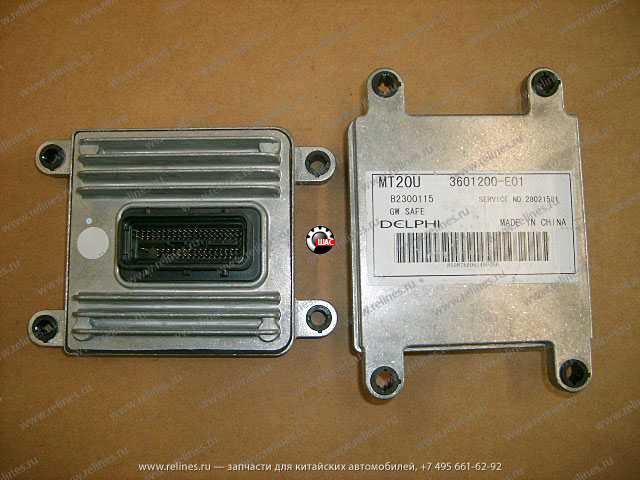 Dadi (Дади) Блок управления двигателем 491Q