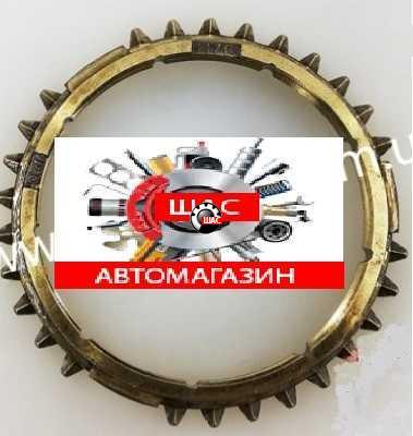 MG 5 Кольцо синхронизатора 1/2 передачи 10064849