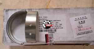 Dong-Feng DF47/1064 (Донг Фенг) Вкладыши коренные СТ