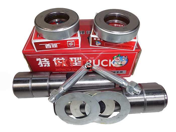 Dong-Feng DF47/1064 (Донг Фенг) Ремкомплект шкворня