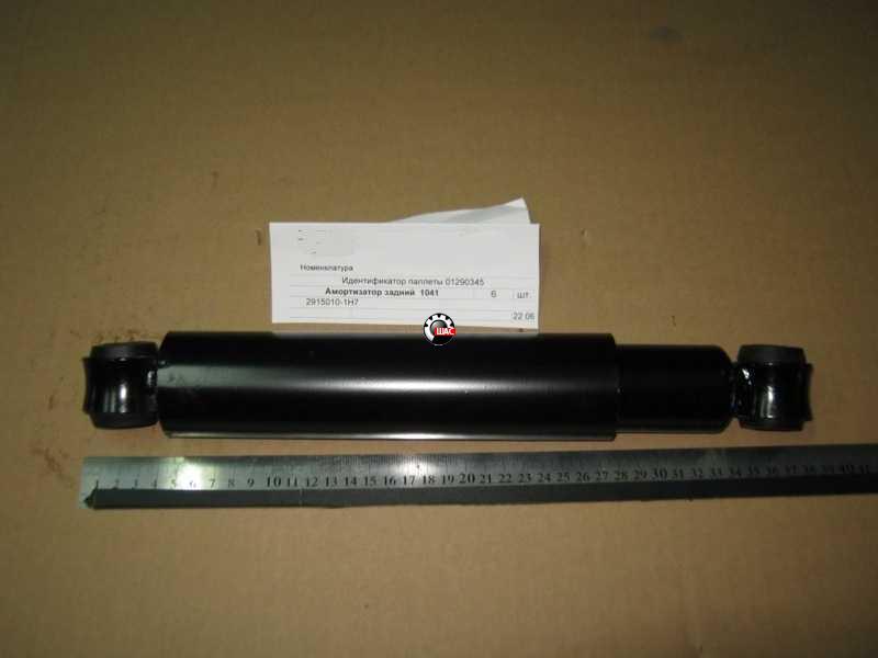 FAW (ФАВ) 1047 (V=3.17L) Амортизатор задний 9 без втулок