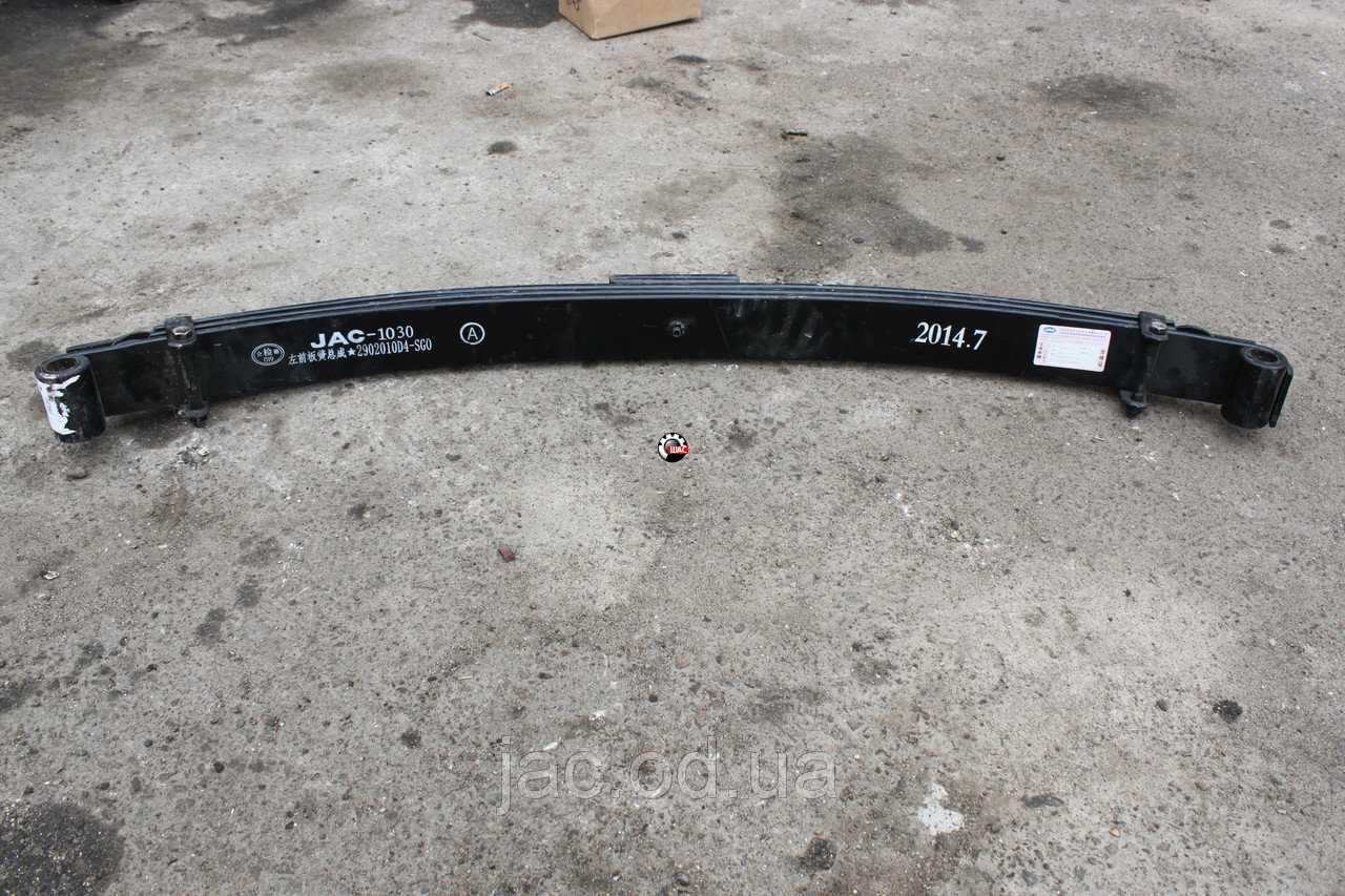 JAC 1020K Джак (V=2.54L) Лист рессоры передней 3