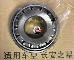 Dong-Feng DF25 (Донг Фенг) 1032/Богдан 25 Подшипник ступицы передней внутренний