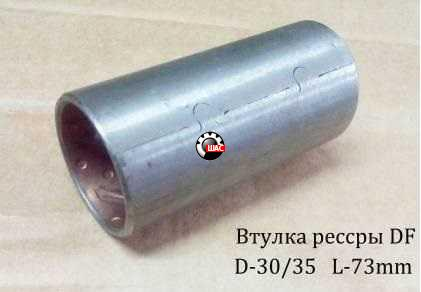 Dong-Feng DF40 (Донг Фенг) Втулка задней рессоры (30*37 L-74)