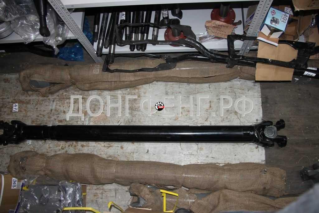 Dong Feng EQ 1051 (V=3.7L) Вал карданный (L-59, L-64 передняя часть с подвесным)