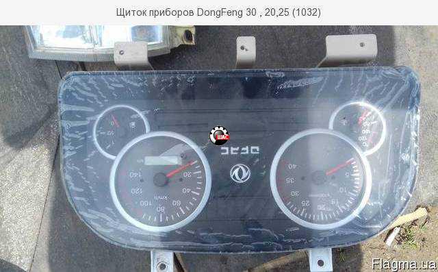 Dong Feng EQ 1051 (V=3.7L) Щиток приборов