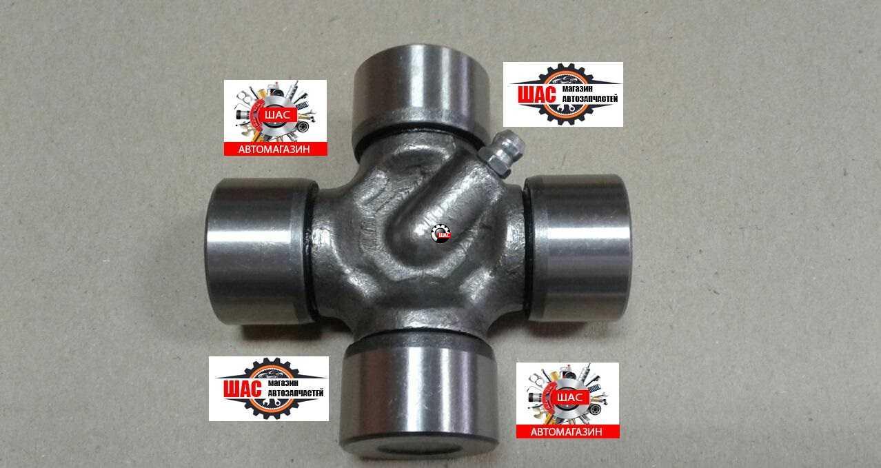 Landwind X6 (Лендвинд Х6) Крестовина карданного вала в сборе (D=29 mm, H=77 mm) 2203100FN