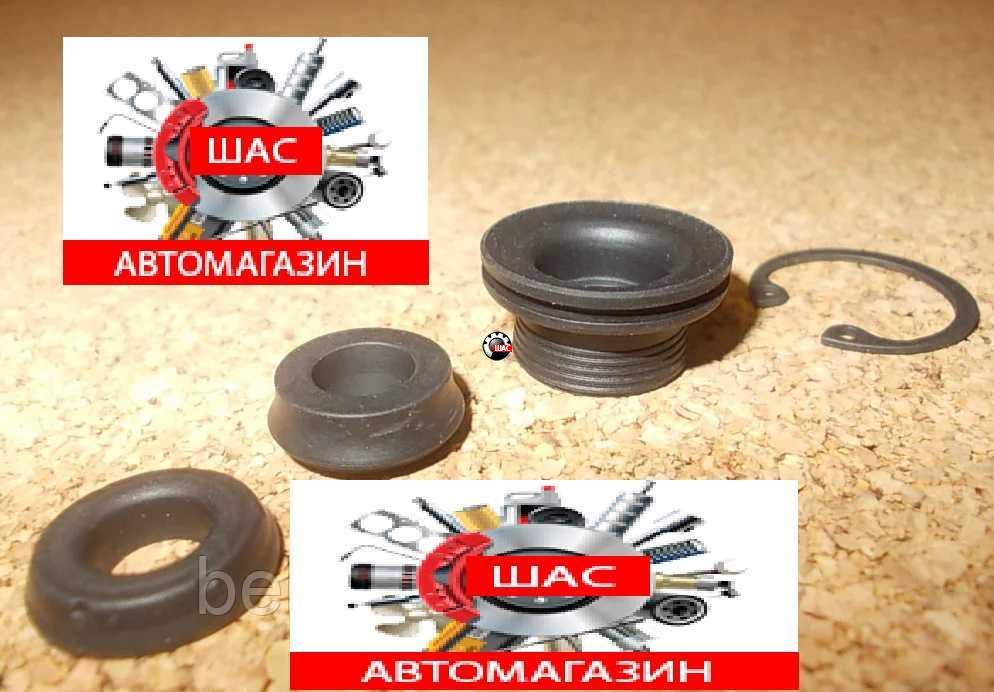 SMA (СМА) C51, C52, C81, R80 Ремкомплект главного цилиндра сцепления
