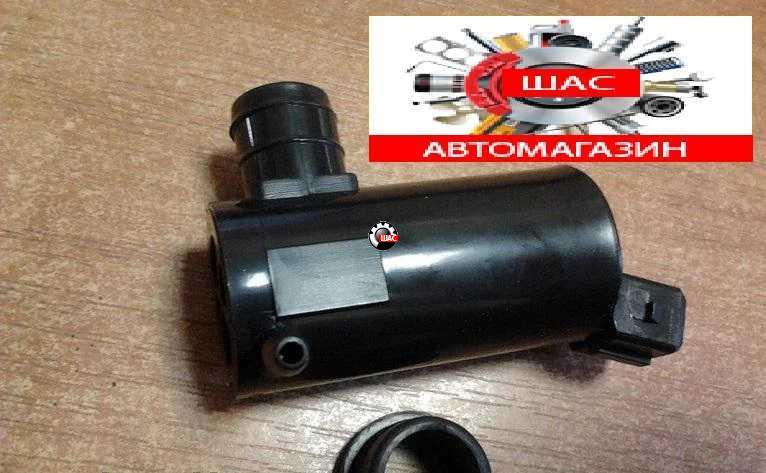SMA (СМА) C51, C52, C81, R80 Насос омывателя стекла