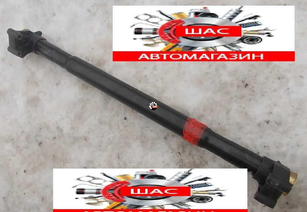 SMA (СМА) C51, C52, C81, R80 Балка задней подвески