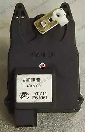 Lifan 320 Smily (Лифан 320 Смайли) Электропривод замка двери передней правой F3787300