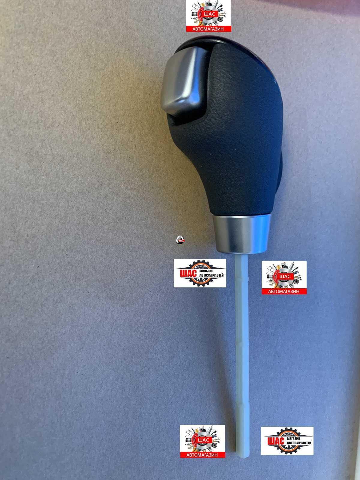 MG 550 Ручка коробки передач АКПП