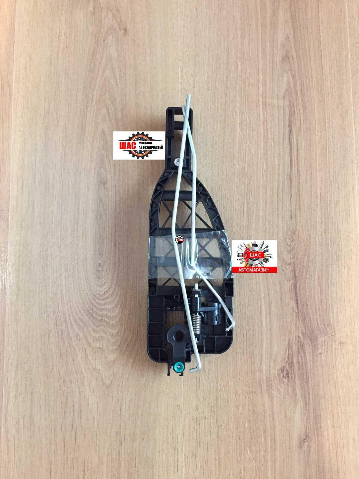 MG 550 Ручка наружная передней двери (кронштейн) 10122917