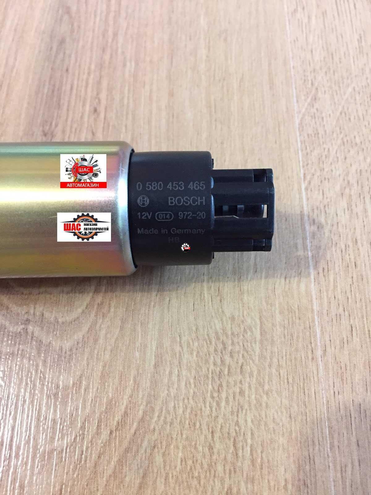 MG 550 Насос топливный (бензонасос) Bosch 50016710/10026592