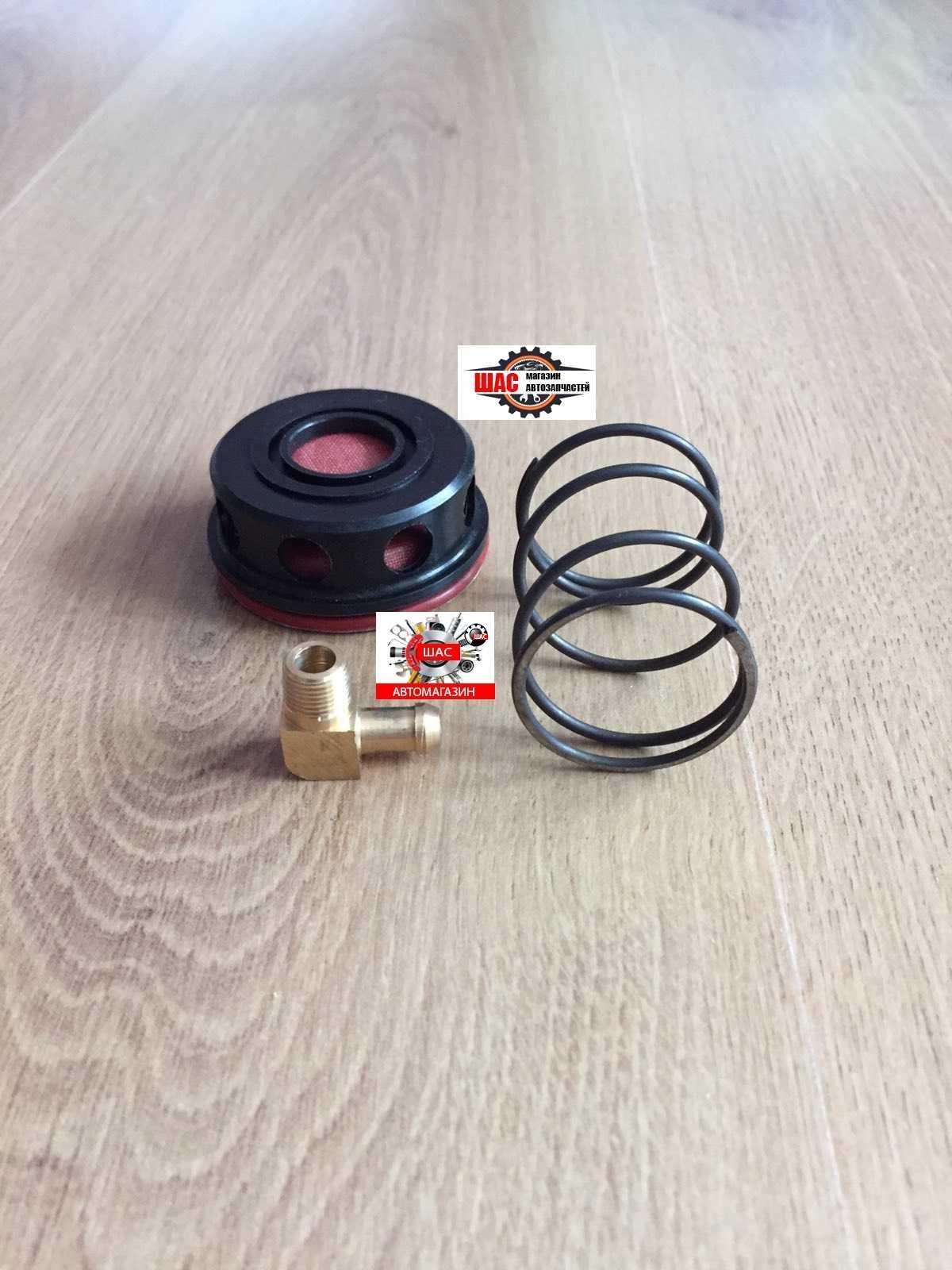 MG 550 Байпас клапан турбины, пружина 10031495/10074965