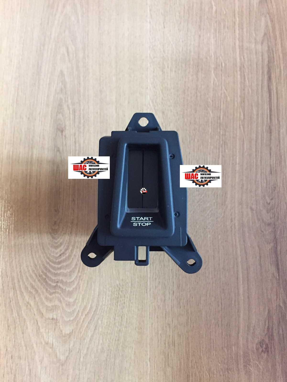 MG 550 Замок зажигания (ключеприемник) Оригинал 10025208