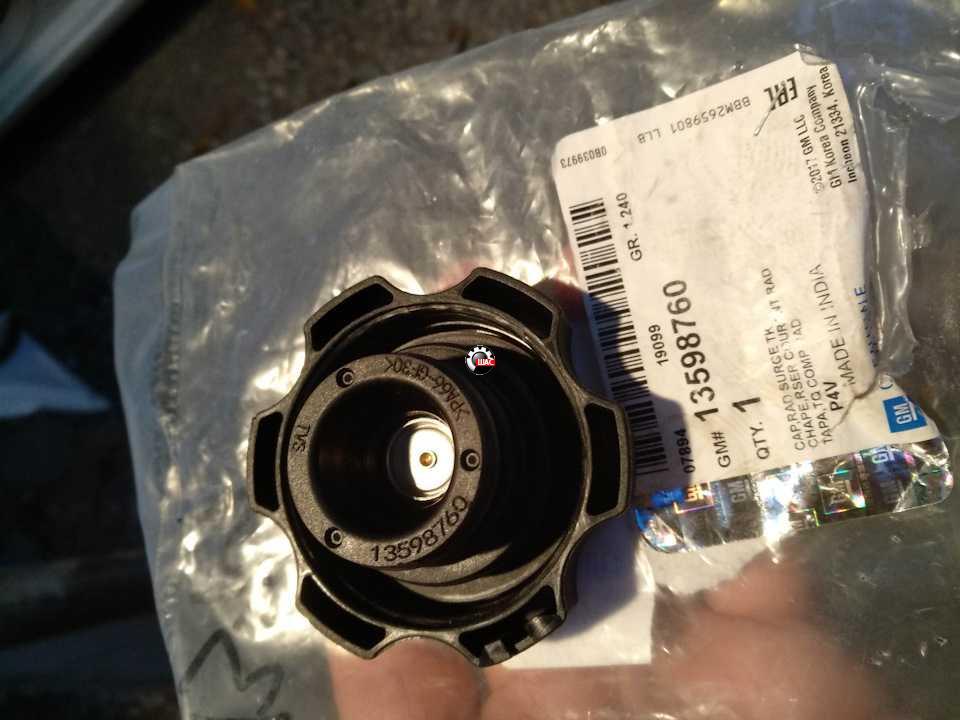 CHEVROLET AVEO T300 Крышка бачка расширительного 13598760