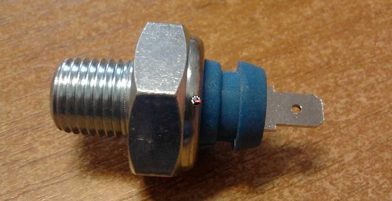 JAC J5 (Джак Ж5) Датчик давления масла вариатора