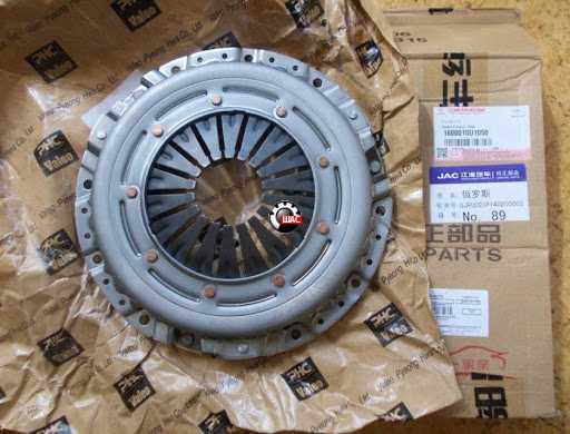 JAC S5 (Джак С5) Корзина сцепления 2.0L