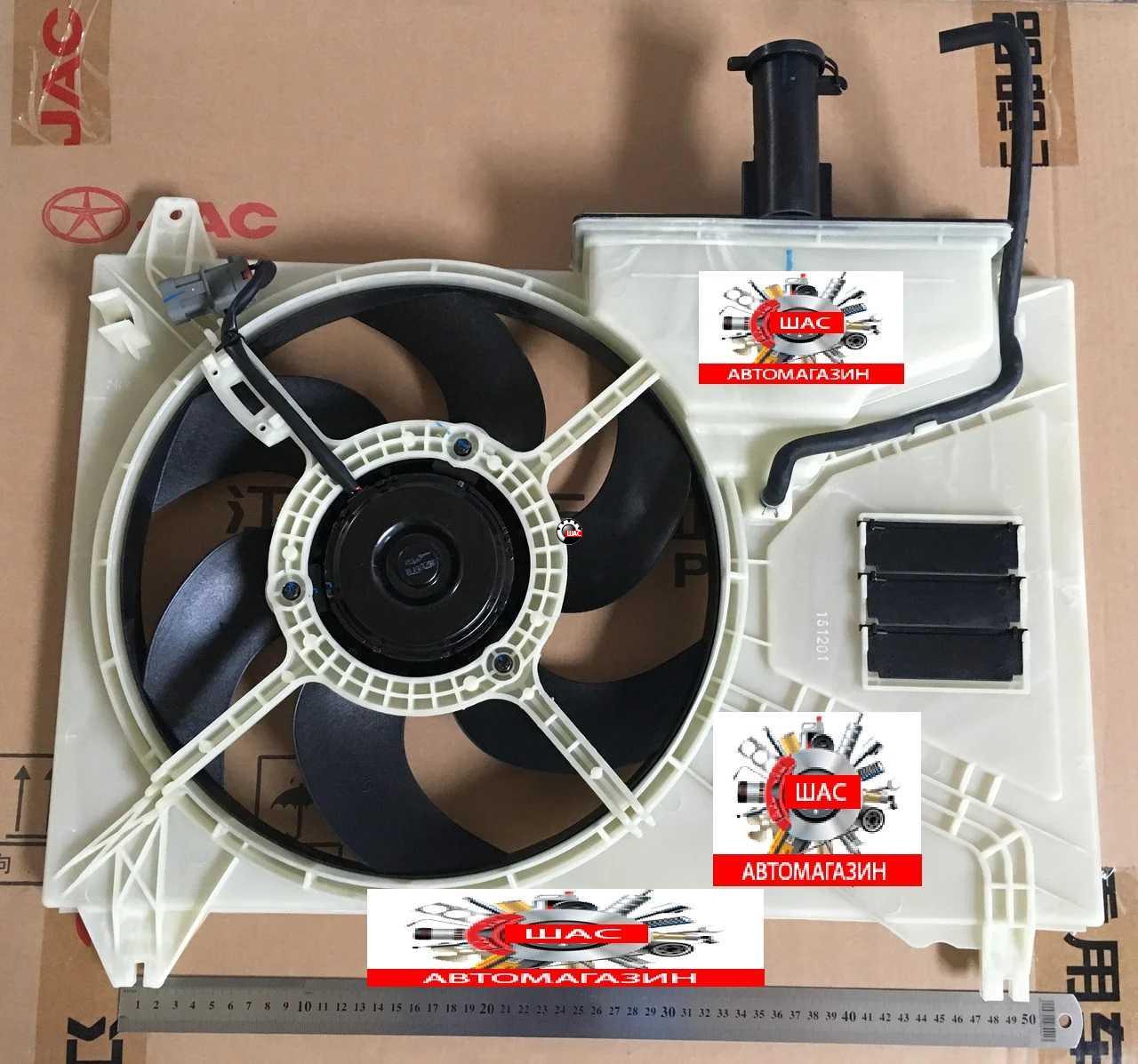 JAC J2 (Джак Ж2) Вентилятор радиатора в сборе с диффузором и бачком расширительным