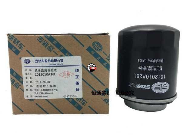 FAW X40 (ФАВ Х40) Фильтр масла 1012010A26L