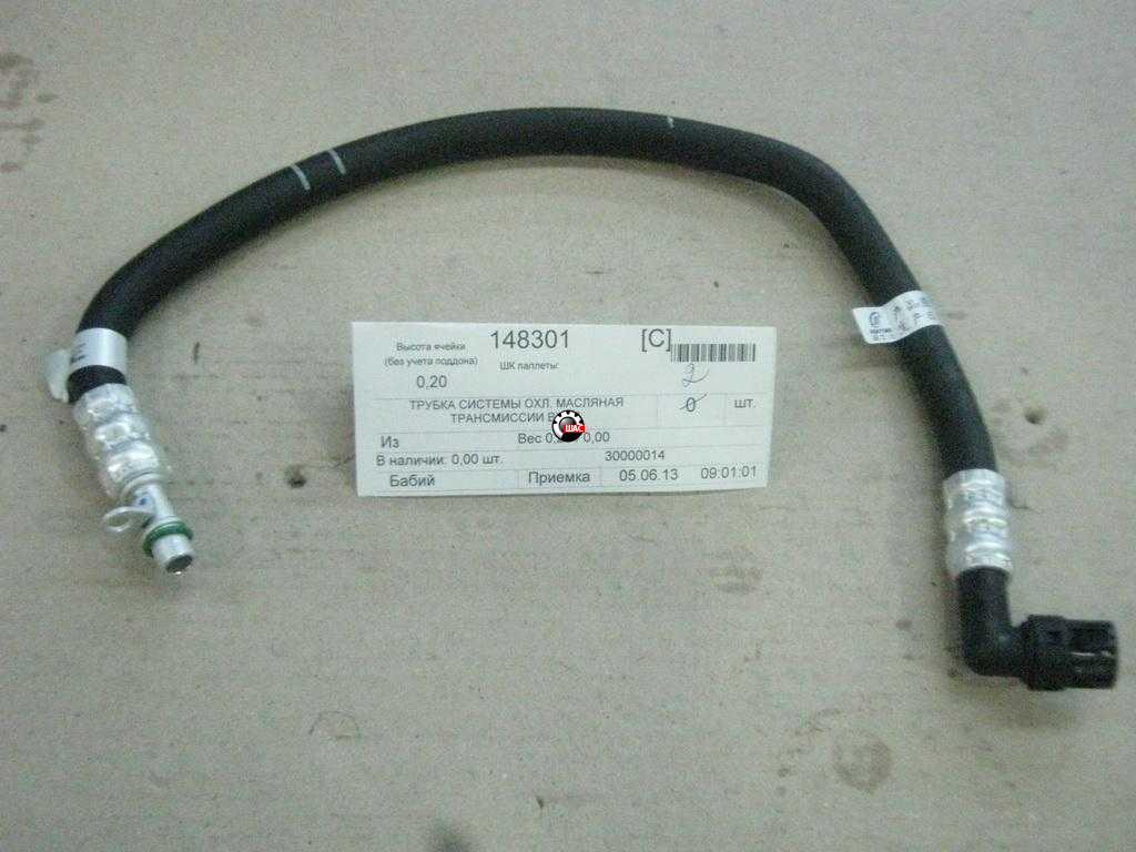 MG 6 Трубки охлаждения АКПП 30000014