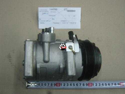 MG 350 Компрессор кондиционера 10086970