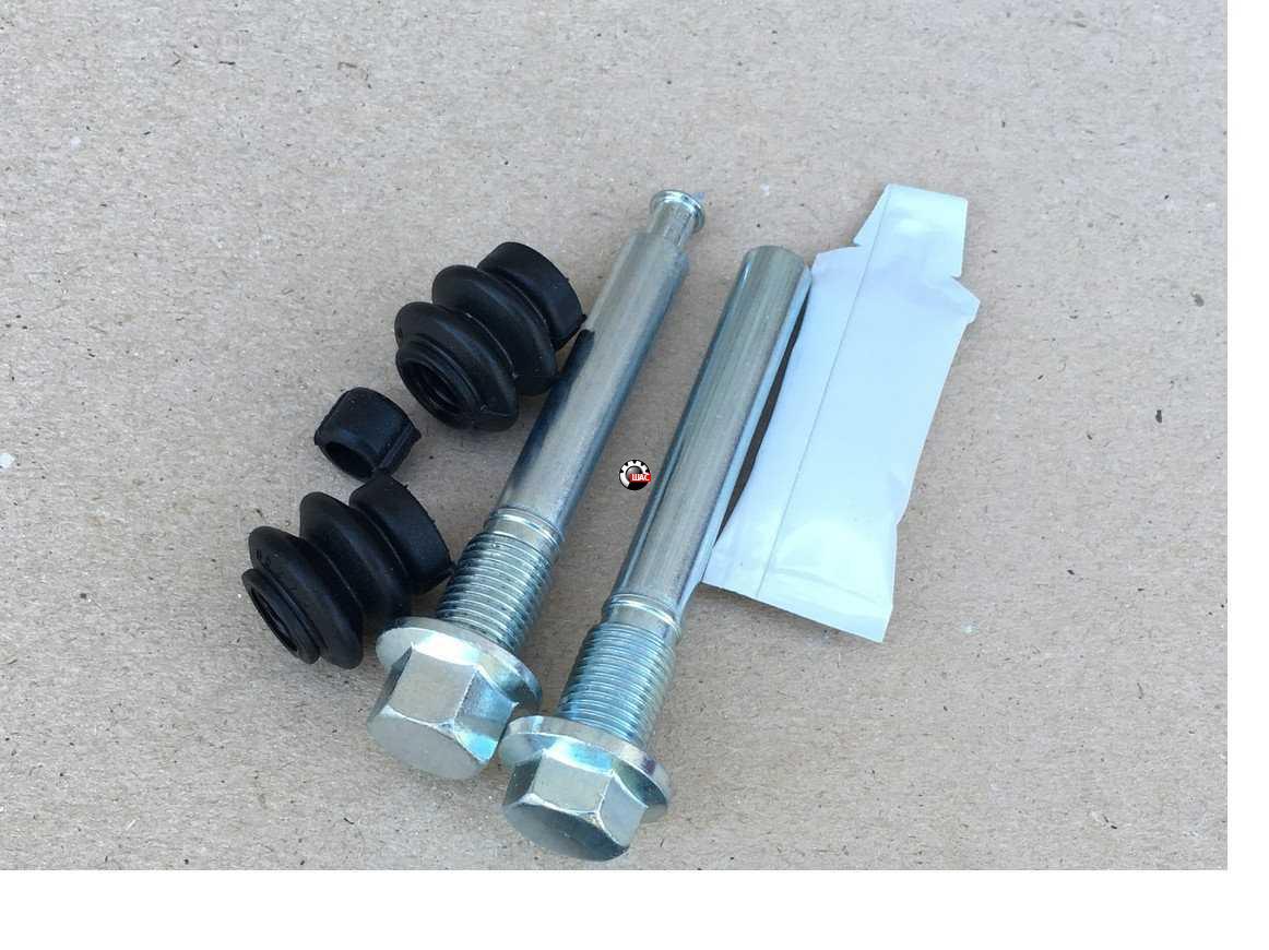 FAW Besturn B50 (ФАВ Б50) Ремонтный суппорта заднего (направляющие, пыльники)