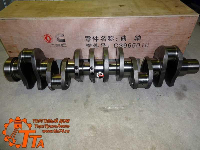 Dong-Feng DF30 (Донг Фен) 1044/Богдан (V=3.76L) Вал коленчатый