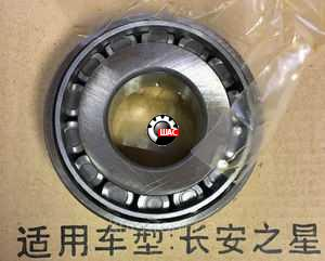 Dong-Feng DF47/1064 (Донг Фенг) Подшипник ступицы задней внутренний