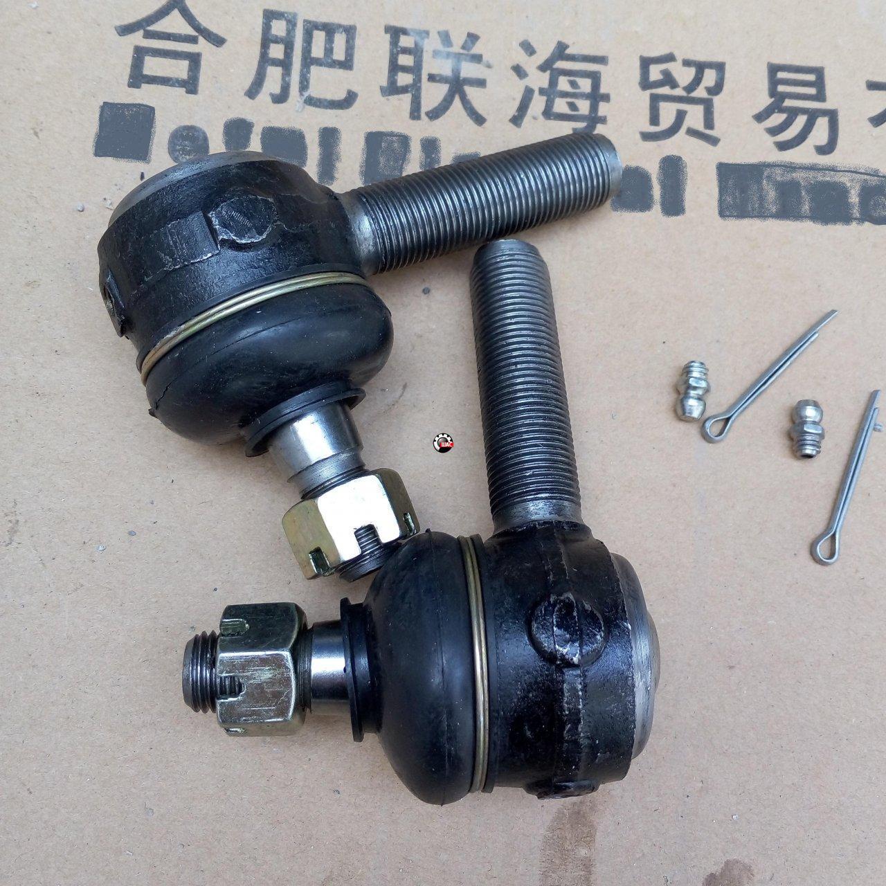 Dong-Feng DF25 (Донг Фенг) 1032/Богдан 25 Наконечник рулевой поперечной тяги пр+лев