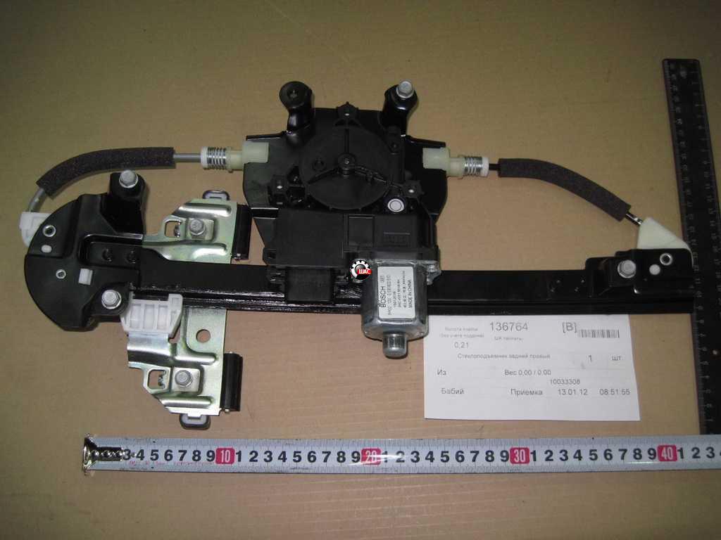 MG 6 Стеклоподъемник задний левый с антизащитой 10033309