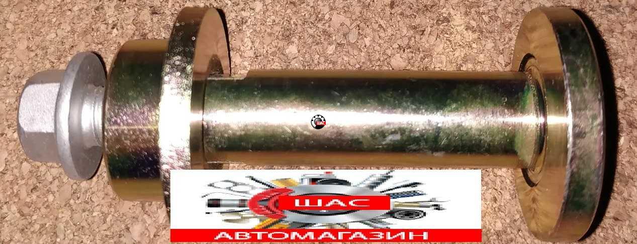 FAW V5, V2, B50 Болт развала в сборе V2 48559-TXA0048560-TXA00