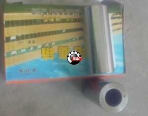 Foton 504  LOVOL (V=3,2L) Палец поршневой A498 BT-6A