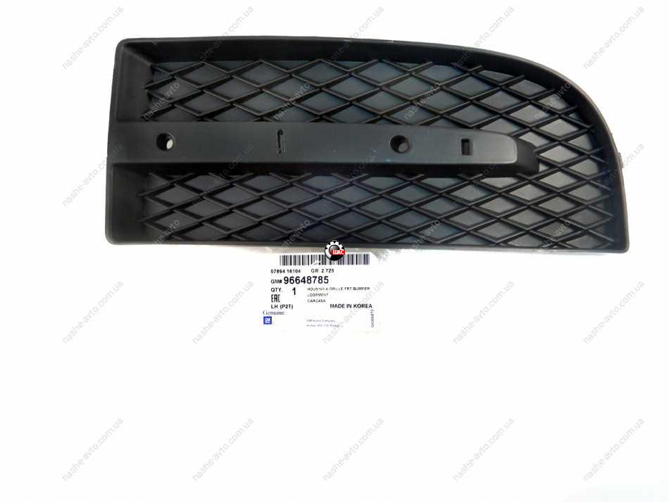 Chevrolet Aveo T250 Заглушка (решетка) противотуманных фар бампера переднего левая 96648785