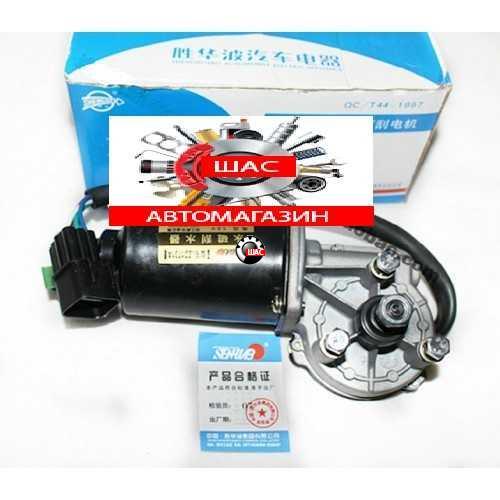 JAC J5 (Джак Ж5) Двигатель стеклоочистителя