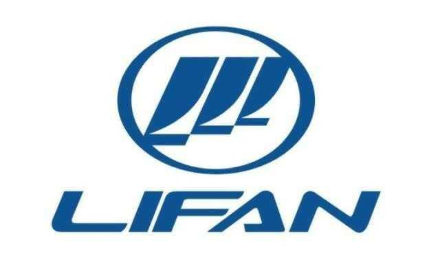 Купить запчасти на Lifan (Лифан)